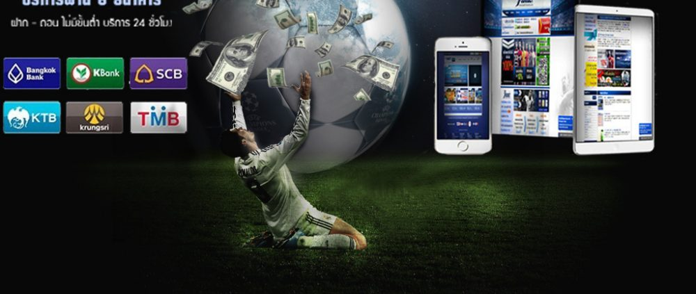 Soccerplanet